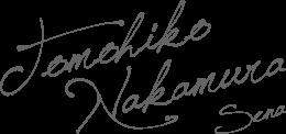 Tomohiko Nakamura